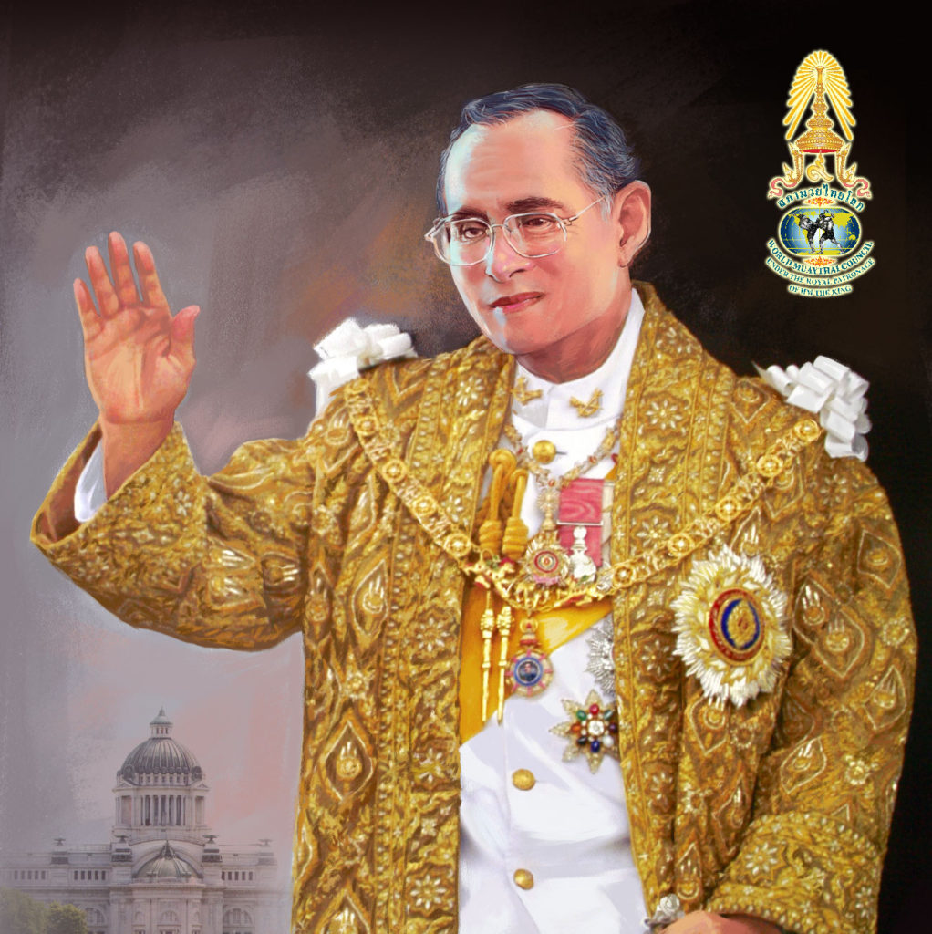 His Majesty King Bhumibol Adulyadej