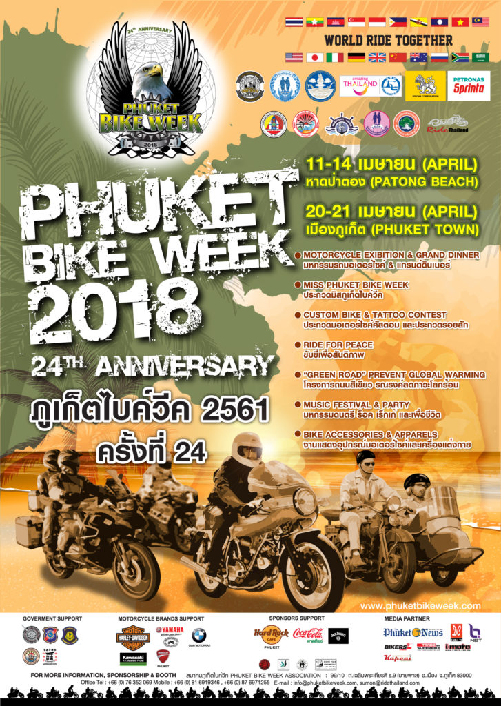 Celebrate the 24th Anniversary of Phuket Bike Week with Phuket Holiday Services