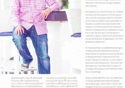 Mr. Preechawuth KeesinHOMEHOW Magazine