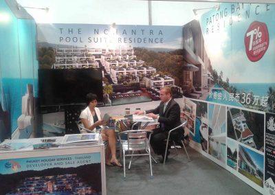 Shanghai Fair 2015