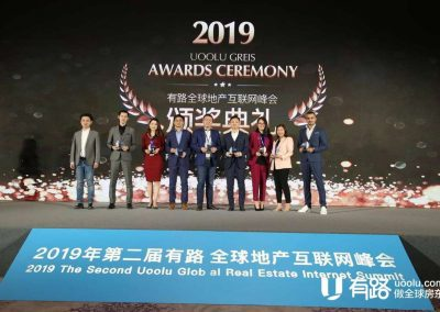 Uoolu Awards CeremonyFebruary 2019